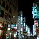 とにかく稼ぎたいなら!大阪『北新地』のキャバクラで働くのがおすすめ