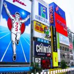 キャバクラ初心者が大阪で働くなら『ミナミ』のキャバクラがおすすめ